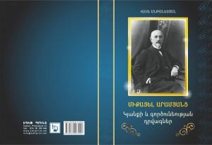 Aramyanc cover